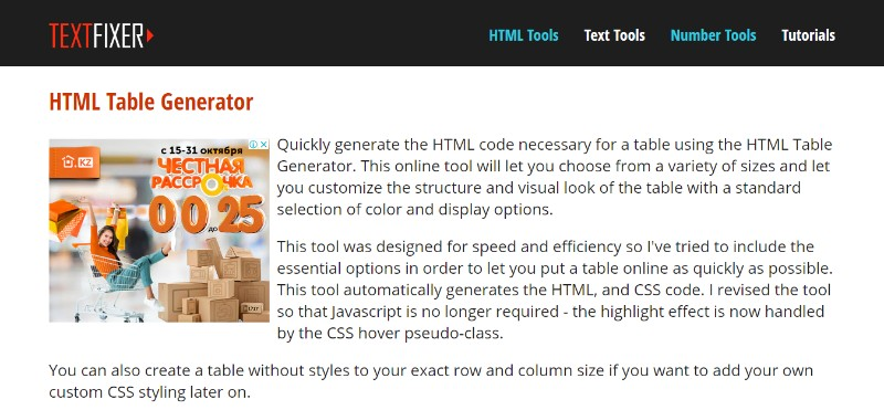HTML Tables: All there is to know about them - wpDataTables